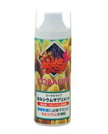 【NEW!】カミハタ カルシウムサプリメント 240ml (80)