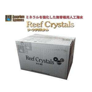 【送料別】ナプコリミテッド リーフクリスタル 600L用 60Lx10袋入り 他商品同梱不可 人工海水(120)