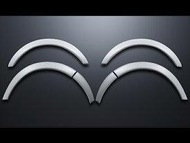 ハイエース 200系オーバーフェンダー■ABS製■ホワイトパール(070)■1型2型3型4型5型6型CRS シーアールエスESSEX エセックス