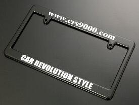 ハイエース 200系ナンバーフレーム■ブラック■フロント用■1型2型3型4型5型6型CRS シーアールエスESSEX エセックス