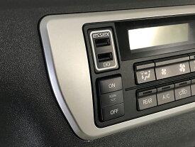 ハイエース 200系片側3A出力 急速充電対応USBポート トヨタスイッチ ホワイト■4型5型6型CRS シーアールエスESSEX エセックス