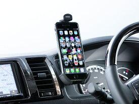 A type(IV型用)エセックス スマホホルダーCRS シーアールエスESSEXハイエース・レジアスエース4型/5型スマートフォン スマートホン スマホ ケース iPhone Android