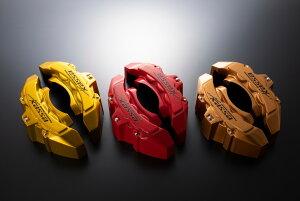 ハイエース 200系キャリパーカバーVer.III■3色■1型2型3型4型5型6型CRS シーアールエスESSEX エセックス