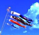 【特選】 最高級鯉のぼり 峰雅 1.5m 小型スタンドセット 玉龍吹流 ちりめん織物使用 金箔ぼかし撥水加工 【オリジナルセット】【ベランダ用鯉のぼり】【こいの...