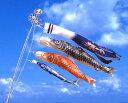 【特選】 最高級鯉のぼり 勢雅 1.5mセット 撥水仕立 玉龍吹流 オリジナル地染め高級ポリエステル生地使用 【ベランダ用鯉のぼり】【こいのぼり マンション】【smtb-KD】