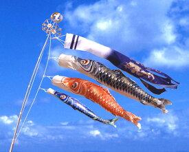 【特選】 最高級鯉のぼり 勢雅 1.5mセット+万能スタンド 撥水仕立 玉龍吹流 オリジナル地染め高級ポリエステル生地使用 【ベランダ用鯉のぼり】【こいのぼり マンション】【smtb-KD】