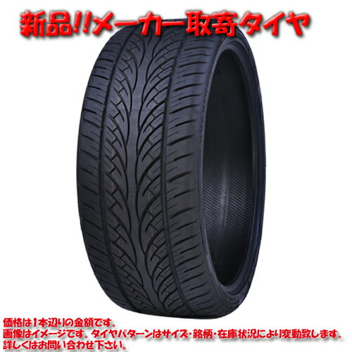 BluEarth-A AE50 225/45R19 96W XL