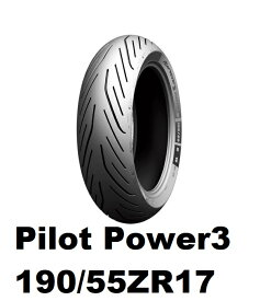 特価 MICHELIN Pilot Power 3 (パイロット パワー スリー)190/55ZR17