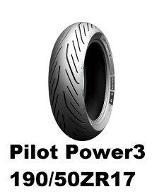 特価 MICHELIN Pilot Power 3 (パイロット パワー スリー)190/50ZR17