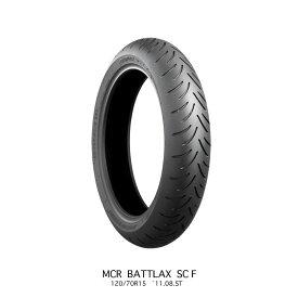 BRIDGESTONE 110/70-12 47L BATTLAX SC フロント TL【在庫限り特価】 バトラックス SC