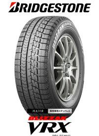 タイヤ交換対象 BLIZZAK VRX 155/65R14 75Q 2021年製