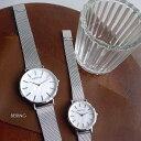 ノベルティプレゼント BERING ベーリング メッシュバンド マザーオブパール ペアウォッチ 腕時計 Mop Light 15327-004 15336 ホワイト…