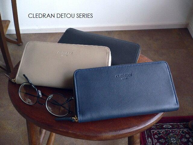 当店ノベルティプレゼント/クーポン対象外 クレドラン CLEDRAN 財布 メンズ ラウンドファスナー 長財布 CLM1016(※CL2162) DETOU グレージュ/ブラウン/ネイビー/ブラック/父の日