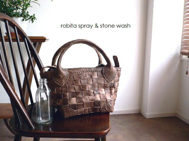 【レザークリーム進呈】ロビタ robita バッグ spray & stone wash スクエア 2wayトートバッグ かごバッグ STA-288S ブロンズ