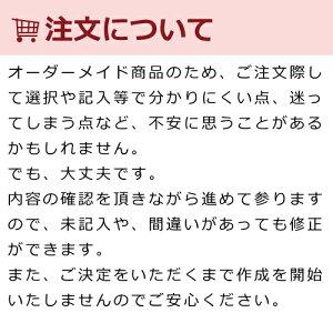 ガラス&ステンエッチング表札【注文方法】