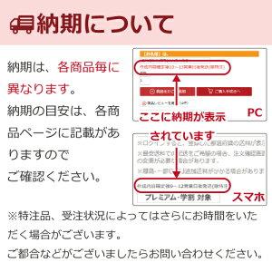 ガラス&ステンエッチング表札【納期説明】