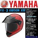 YAMAHA(ヤマハ) YX-3 GIBSON X3 レッドブラック