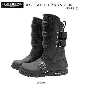 カドヤ K'S LEATHER BLACK SHIELD(ブラックシールド) NO.4312 ブーツ 送料無料