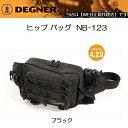 デグナー ヒップ バッグ (ボディバッグ) NB-123 ブラック 4.2L 送料無料