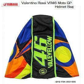 ヴァレンティーノ ロッシ VR46 Moto GP ヘルメットバッグ YAMAHA Q1G-YSK-353-000 送料無料(ポスト投函便)