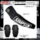 SIMPSON/シンプソンElbow supporterエルボーサポーター SES-93ブラック/ホワイト フリーサイズ