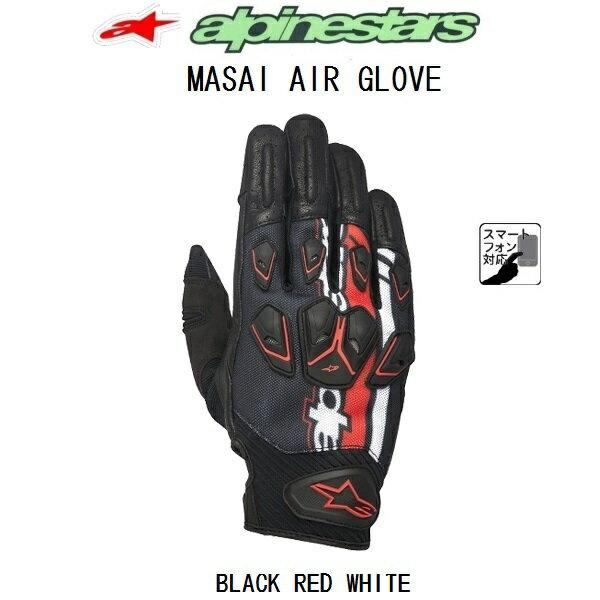 アルパインスターズ MASAI AIR グローブ ブラック/レッド/ホワイト あす楽対応 (ポスト投函便)