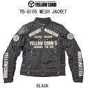 ★大特価 残りわずか★ イエローコーン メッシュジャケット YB-6105 ブラック Lサイズ あす楽対応 送料無料