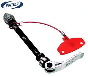 BBB フォークグリップ BTL-49 (102189) FORK GRIP