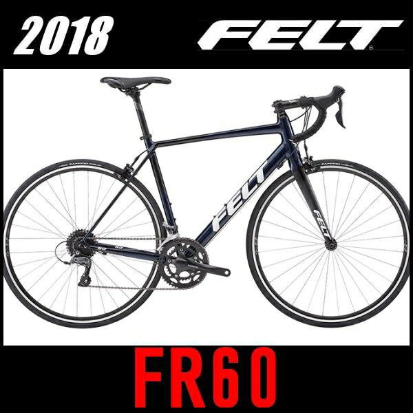 ロードバイク フェルト FR60 (ネイビー) 2018 FELT FR60