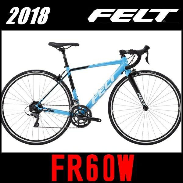 ロードバイク フェルト FR60W (ナイアガラブルー) 2018 FELT FR60W