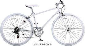 サカモトテクノ 700C オールストリート 外装6段変速 (ビジュアルホワイト) SAKAMOTO TECHNO ALL STREET S-tech クロスバイク