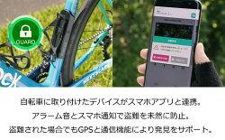 オルターロックスポーツバイク盗難防止振動検知アラームGPS追跡AlterLock