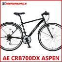クロスバイク アメリカンイーグル AE CRB700DX ASPEN (ブラック) 3411 AMERICAN EAGLE CRB 700 DX アスペン サギ...