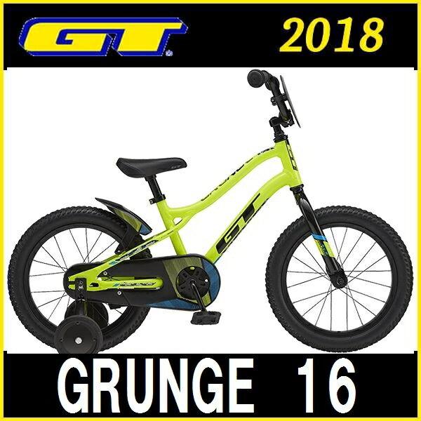 子供用自転車 GT GRUNGE 16 (ネオンイエロー) 2018 ジーティー グランジ 16