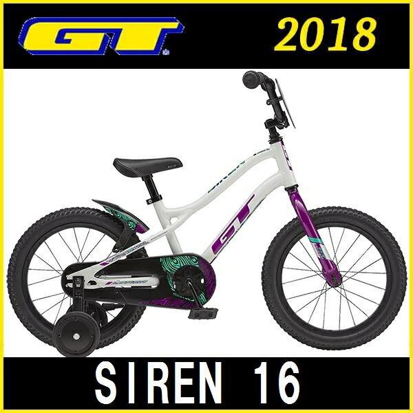 子供用自転車 GT SIREN 16 (ホワイト) 2018 ジーティー サイレン 16