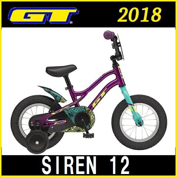 子供用自転車 GT SIREN 12 (パープル) 2018 ジーティー サイレン 12