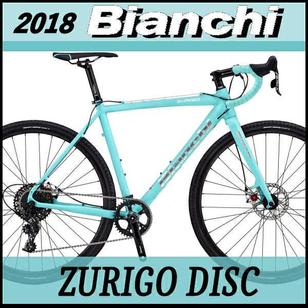 ビアンキ ロードバイク ズリーゴ ディスク 2018年モデル (マットチェレステ) Bianchi ZURIGO DISC