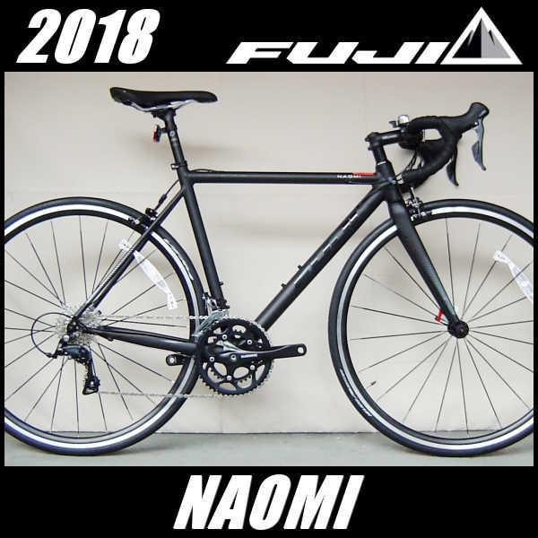 ロードバイク フジ ナオミ (マットブラック) 2018 FUJI NAOMI