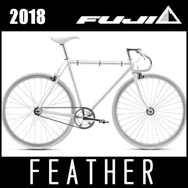 ロードバイク フジ フェザー (オーロラホワイト) 2018 FUJI FEATHER
