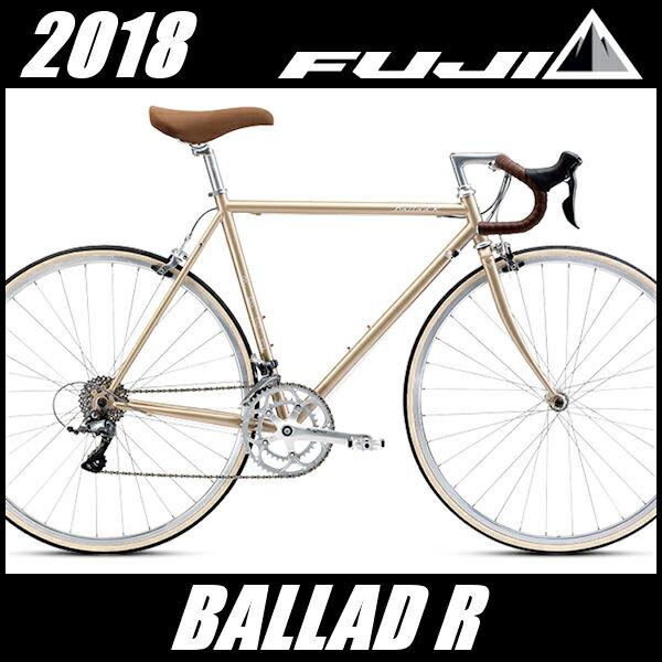 ロードバイク フジ バラッド R (シャンパンゴールド) 2018 FUJI BALLAD R