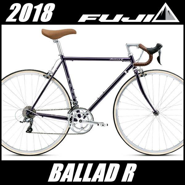 ロードバイク フジ バラッド R (ダークナイト) 2018 FUJI BALLAD R