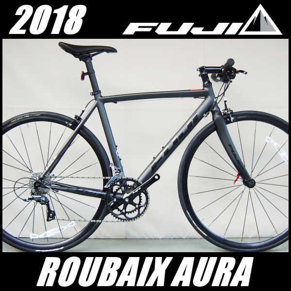 フラットバーロードバイク フジ ルーベ オーラ (マットブラック) 2018 FUJI ROUBAIX AURA クロスバイク