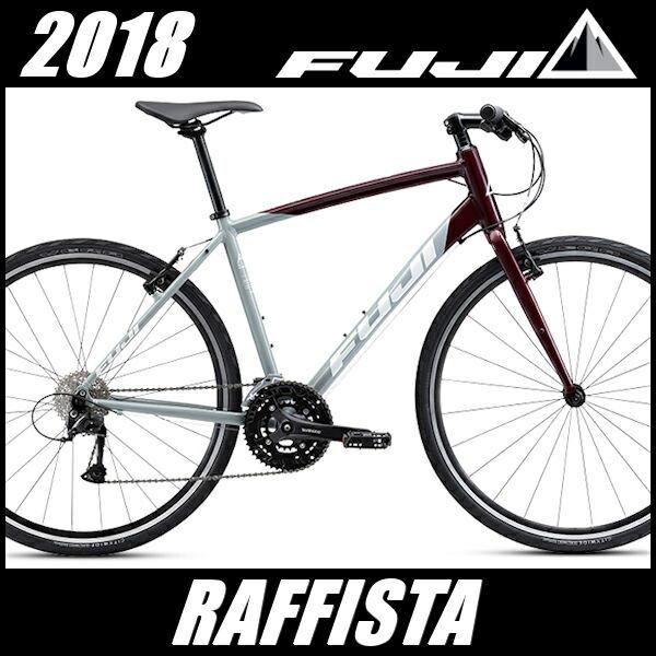 クロスバイク フジ ラフィスタ (ルージュ/グレー) 2018 FUJI RAFFISTA