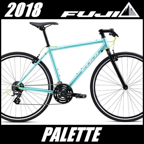 クロスバイク フジ パレット (ミント) 2018 FUJI PALETTE
