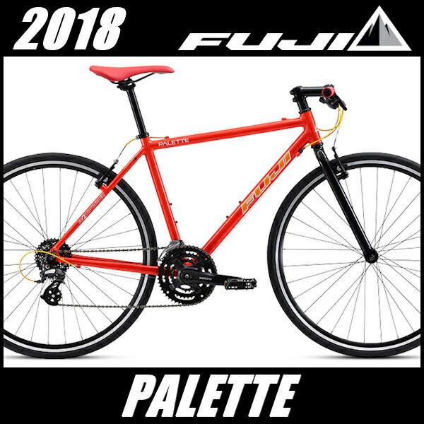 クロスバイク フジ パレット (ブラッドオレンジ) 2018 FUJI PALETTE