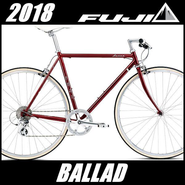 クロスバイク フジ バラッド (ボルドー) 2018 FUJI BALLAD