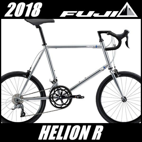 ミニベロ フジ ヘリオン R (ブリリアントシルバー) 2018 FUJI HELION R 小径自転車