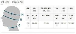 PEARLIZUMIフェイスマスク/ブラック488-3/パールイズミ