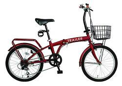 折り畳み自転車20インチ折りたたみ自転車6段変速カゴ/カギ/ライトBGC-F20-RD(レッド)(TRAILERBGC-F20)折畳み自転車【送料無料・メーカー直送・代引不可】