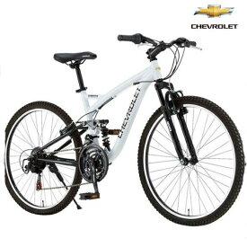 マウンテンバイク CHEVY AL-ATB2618EX ホワイト / 1299 / シボレー シェビィー 26インチ